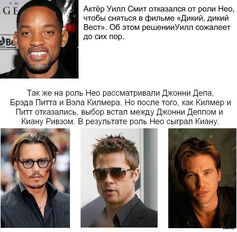 Интересные факты про фильм «Матрица»