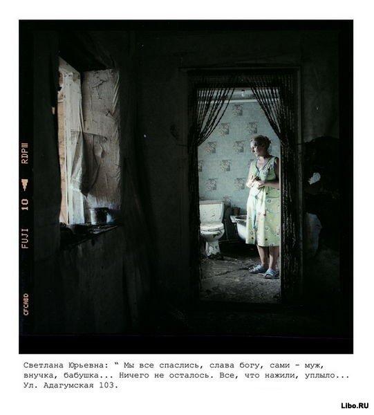 Крымск. Свидетели. Прямая речь