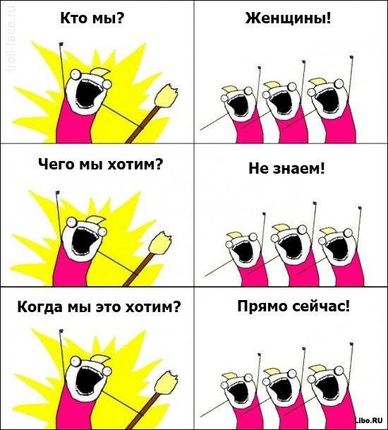 http://www.libo.ru/uploads/posts/2012-11/1353476772_5530687_original.jpg