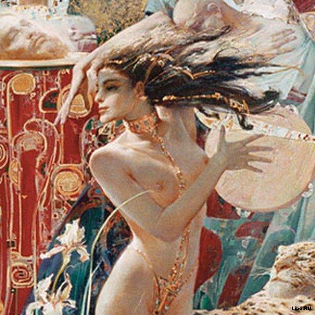 10 мифических и библейских роковых женщин
