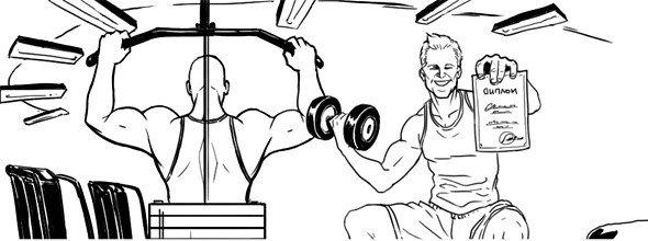 Работа фитнес-тренера