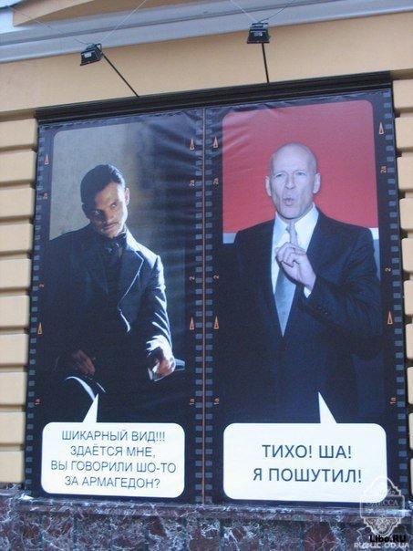 В Одессе конца света не будет