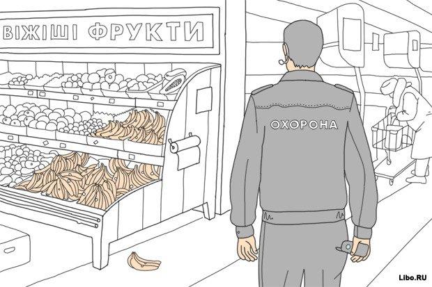 Работа охранника в супермаркете