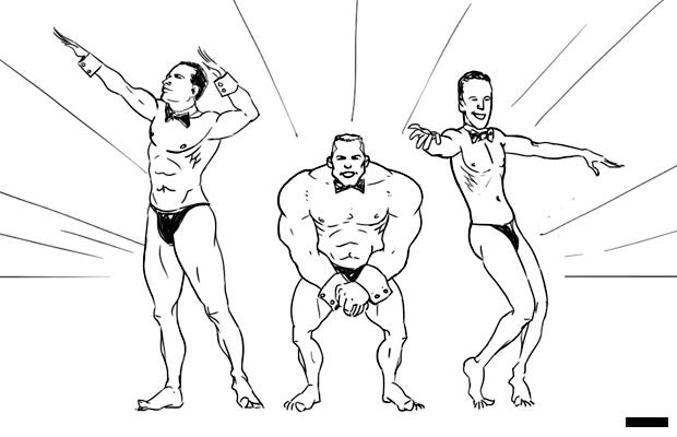Мужской стриптиз