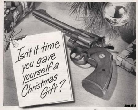 Рождественская реклама прошлого