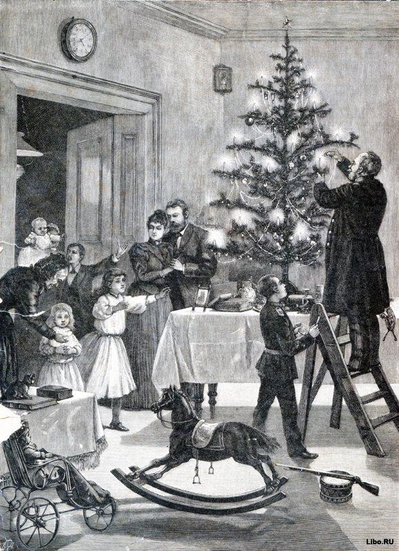 Старый Новый год. История происхождения и традиции