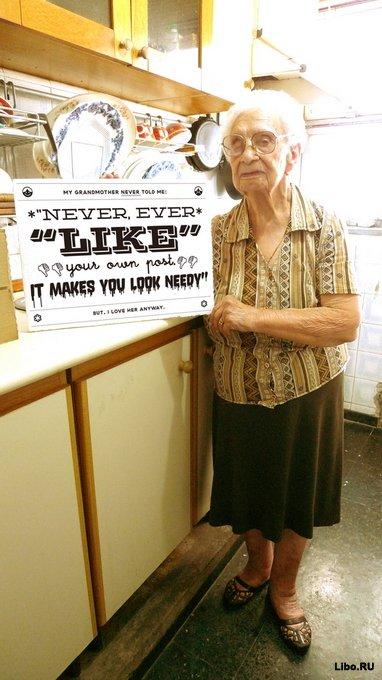 Мудрые советы от бабули