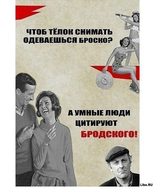http://www.libo.ru/uploads/posts/2013-03/1363945567_2.jpg
