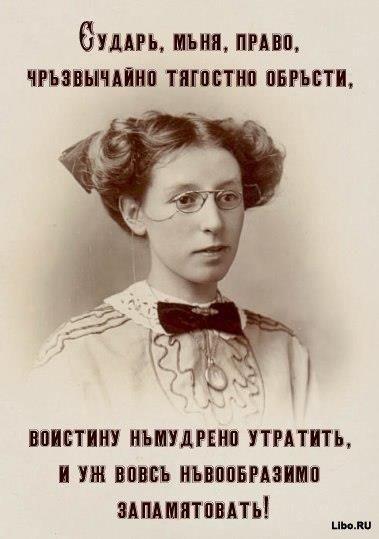 Женские брачные объявления российских газет до 17-года ХХ века