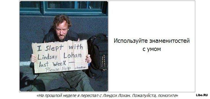 Уроки жизненной мудрости от бездомных