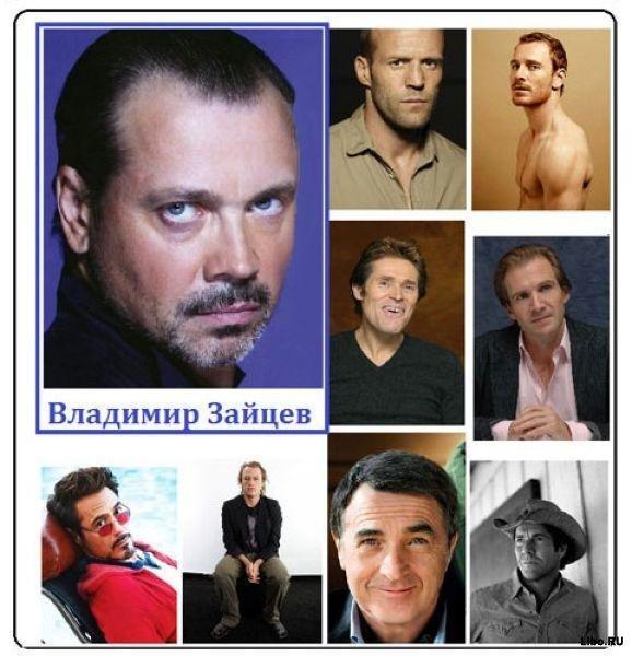 чьими голосами говорят по-русски голливудские актеры