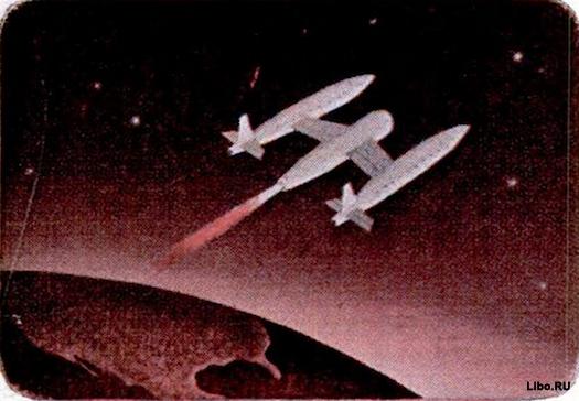 Будущее, каким человечество представляло его в 1947 году