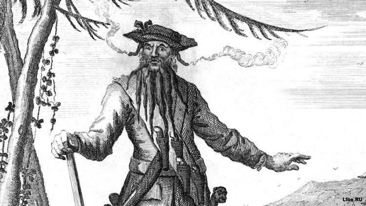 История о Чёрной Бороде