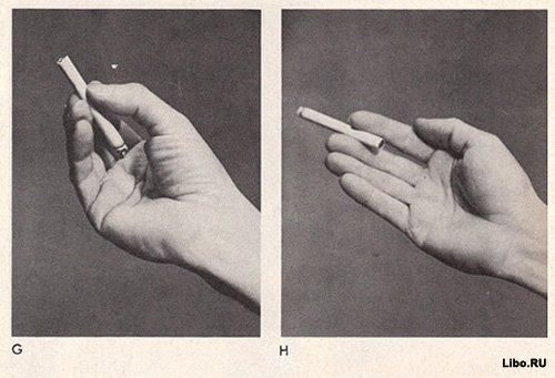 Сигаретная психология