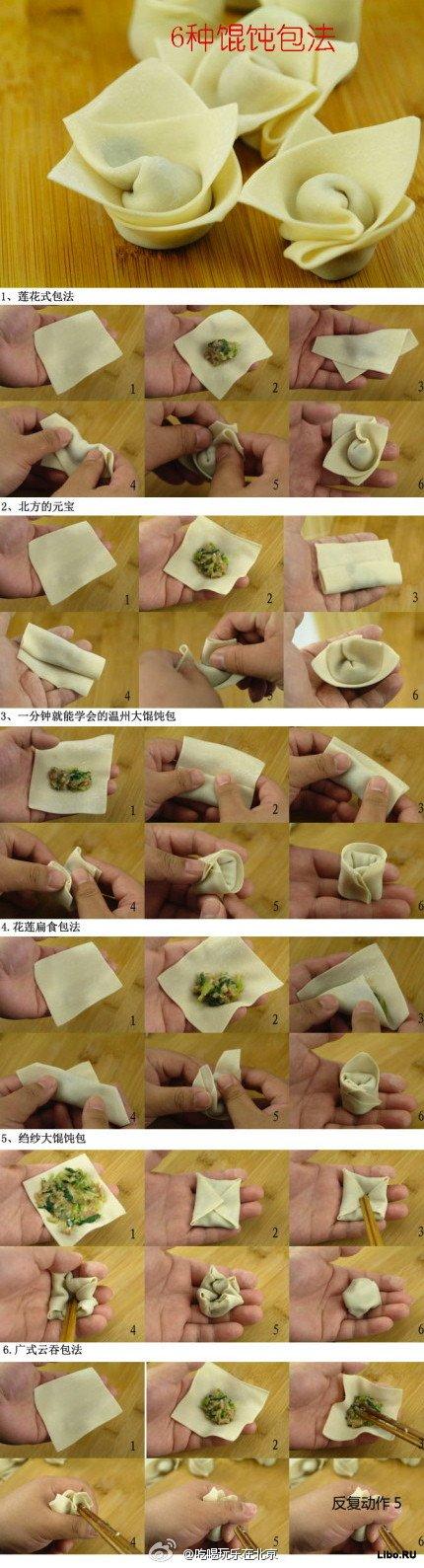 Как сделать пельмени пошагово с фото