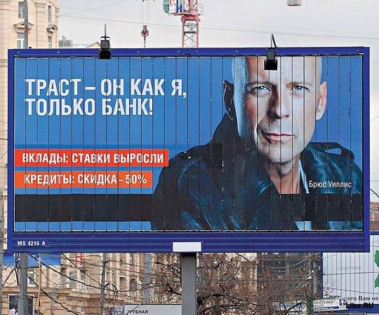 Актеры в рекламе
