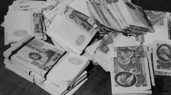 Самое крупное ограбление банка в СССР