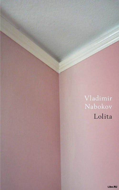 Альтернативные обложки «Лолиты»