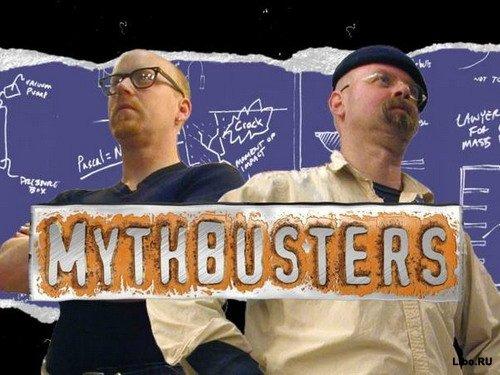 21 миф, опровергнутый Разрушителями легенд
