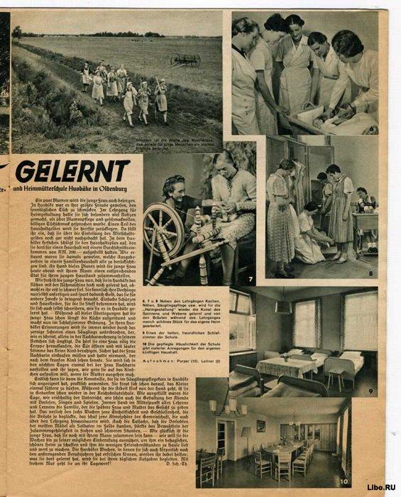 Школа подготовки нацистких жён