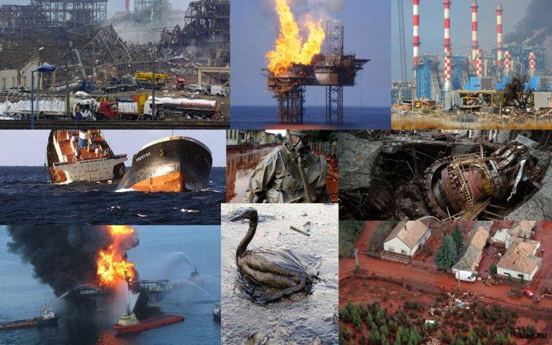 Крупнейшие техногенные катастрофы XXI века