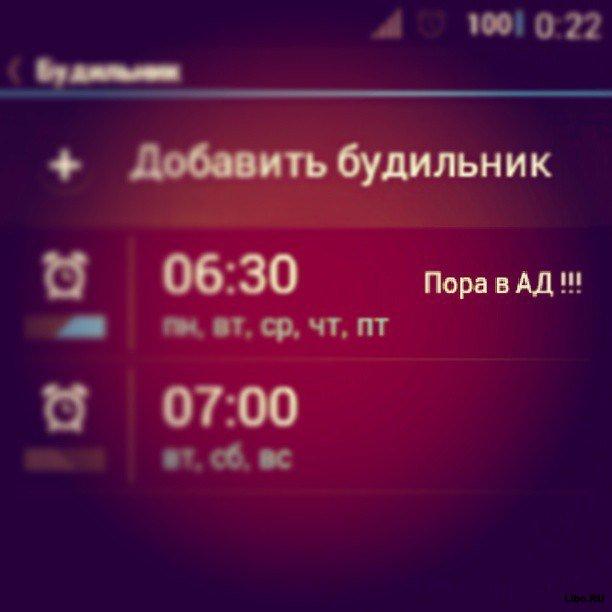 2 сентября в Instagram