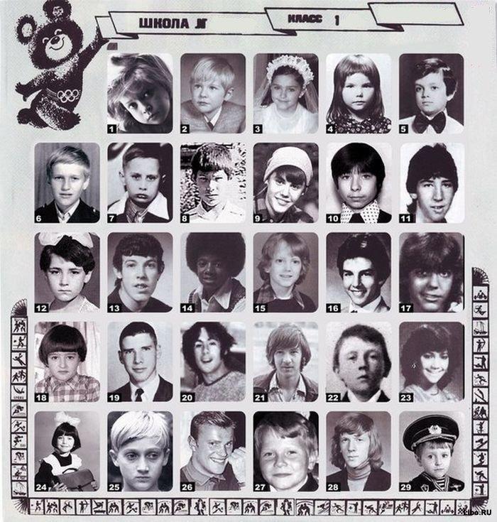 Школьные фото знаменитостей
