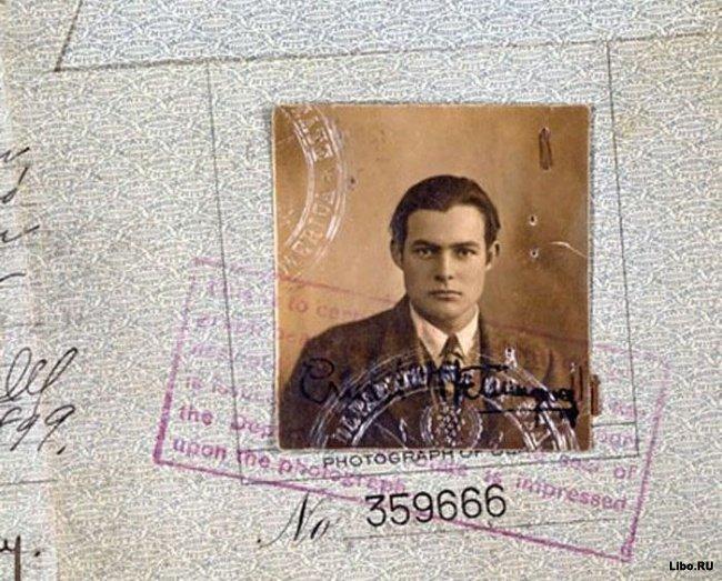 Паспорта известных личностей