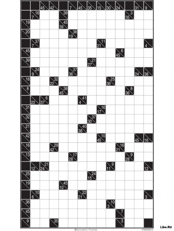 10 самых трудных головоломок в мире