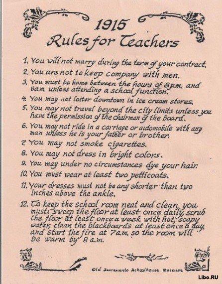 Правила поведения учителей 100 лет назад